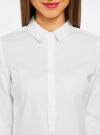 Рубашка базовая прилегающего силуэта с регулируемым рукавом oodji для женщины (белый), 11406016-1/42468/1000N - вид 4
