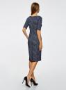 Платье облегающее с вырезом-лодочкой oodji #SECTION_NAME# (синий), 24008310-3/47255/7910E - вид 3