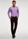 Рубашка базовая приталенная oodji для мужчины (фиолетовый), 3B110019M/44425N/8088G - вид 6