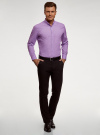 Рубашка базовая приталенная oodji #SECTION_NAME# (фиолетовый), 3B110019M/44425N/8088G - вид 6