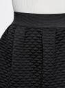 Юбка из фактурной ткани на эластичном поясе oodji #SECTION_NAME# (черный), 14100019-2/45990/2900N - вид 4