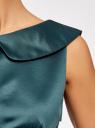 Платье приталенное с V-образным вырезом на спине oodji #SECTION_NAME# (зеленый), 12C02005/24393/6C00N - вид 5
