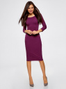 Платье облегающее с вырезом-лодочкой oodji #SECTION_NAME# (фиолетовый), 14017001-6B/47420/8300N - вид 2