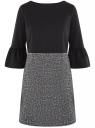 Платье комбинированное с воланами на рукавах oodji для женщины (черный), 14001252/46944/2919B
