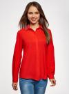 Блузка с декором на воротнике oodji #SECTION_NAME# (красный), 11403172-3/31427/4500N - вид 2