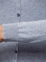 Кардиган вязаный с круглым вырезом oodji #SECTION_NAME# (синий), 63212568B/46192/7000M - вид 5