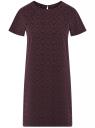 Платье прямого силуэта с рукавом реглан oodji #SECTION_NAME# (фиолетовый), 11914003/46048/4D29E