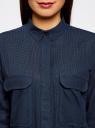 Рубашка в мелкую графику с карманами oodji #SECTION_NAME# (синий), 21441095/43671/7529G - вид 4
