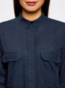 Рубашка в мелкую графику с карманами oodji для женщины (синий), 21441095/43671/7529G
