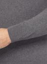 Свитер базовый из хлопка oodji для мужчины (серый), 4B312003M/39796N/2300M