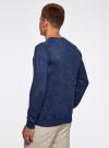 Пуловер вязаный с принтом oodji #SECTION_NAME# (синий), 4L212151M/44326N/7529F - вид 3
