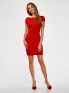 Платье из фактурной ткани с вырезом-лодочкой oodji #SECTION_NAME# (красный), 14001117-11B/45211/4500N - вид 2
