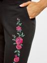 Брюки трикотажные с вышивкой oodji для женщины (черный), 16700030-16/46173/2943P