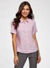 Блузка вискозная с короткими рукавами oodji #SECTION_NAME# (розовый), 11411137B/14897/4000N - вид 2