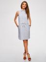 Платье хлопковое на кулиске oodji #SECTION_NAME# (белый), 11901147-4B/45202/1075O - вид 2