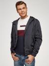 Куртка на молнии с капюшоном oodji #SECTION_NAME# (синий), 1L512019M/49014N/7900N - вид 2