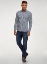 Рубашка в клетку с длинным рукавом oodji #SECTION_NAME# (синий), 3B110028M/39767N/7910C - вид 6