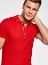 Сорочка верхняя трик. мужская oodji #SECTION_NAME# (красный), 5B422001M/44032N/4500N - вид 4