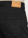 Джинсы базовые со средней посадкой oodji для мужчины (черный), 6B120065M-2/50759/2900W