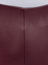 Брюки из искусственной кожи на молнии oodji #SECTION_NAME# (красный), 18G07001B/45085/4901N - вид 4