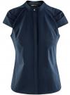 Рубашка с коротким рукавом из хлопка oodji #SECTION_NAME# (синий), 11403196-1/18193/7900N - вид 6