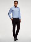 Рубашка приталенная из хлопка oodji #SECTION_NAME# (синий), 3L110359M/49043N/7410G - вид 6