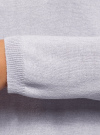 Джемпер свободного силуэта с вырезом-лодочкой oodji #SECTION_NAME# (синий), 63812580B/45494/7001N - вид 5