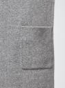 Кардиган вязаный удлиненный oodji #SECTION_NAME# (серый), 63207191/45921/2000M - вид 5