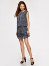 Платье принтованное из шифона oodji для женщины (синий), 11900154-3/13632/7512F - вид 6