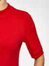 Платье трикотажное с воротником-стойкой oodji #SECTION_NAME# (красный), 14001229/47420/4500N - вид 5