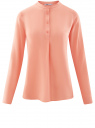 Блузка вискозная А-образного силуэта oodji #SECTION_NAME# (розовый), 21411113B/26346/5401N