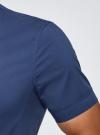 Рубашка базовая с коротким рукавом oodji для мужчины (синий), 3B240000M/34146N/7500N - вид 5