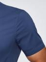 Рубашка базовая с коротким рукавом oodji #SECTION_NAME# (синий), 3B240000M/34146N/7500N - вид 5