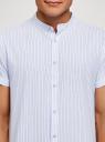 Рубашка хлопковая с коротким рукавом oodji #SECTION_NAME# (белый), 3L400002M/48202N/1270S - вид 4