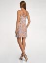 Платье свободного силуэта на тонких бретелях oodji для женщины (розовый), 14006070-1/49253/5423E