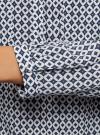 Блузка принтованная из вискозы oodji #SECTION_NAME# (белый), 11411049-1/24681/1075G - вид 5