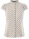 Рубашка реглан с воротником-стойкой oodji #SECTION_NAME# (белый), 13K03006-1B/26357/1252G