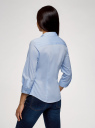 Рубашка с нагрудным карманом и рукавом 3/4 oodji для женщины (синий), 13K01005B/42083/7000N