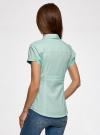 Рубашка с V-образным вырезом и отложным воротником oodji #SECTION_NAME# (бирюзовый), 11402087/35527/7300N - вид 3