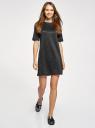 Платье трикотажное прямого силуэта oodji для женщины (черный), 24001110-14B/49343/2910J