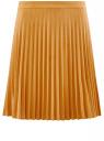 Юбка в складку из искусственной замши oodji для женщины (желтый), 18H05007-1/46453/5700N