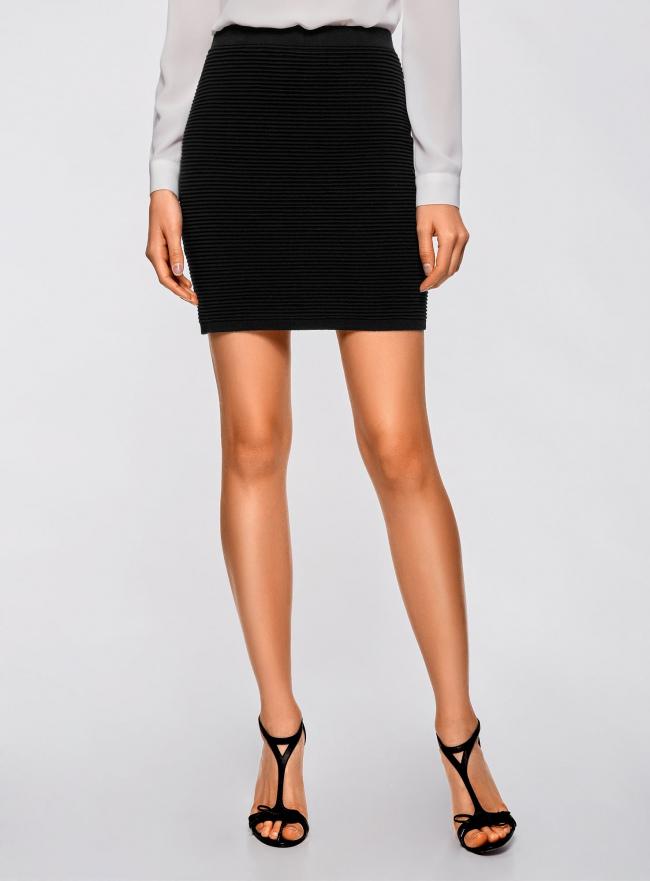 Юбка вязаная в рубчик oodji для женщины (черный), 63612028-1B/45429/2900N
