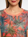 Футболка укороченная из ткани в полоску oodji для женщины (оранжевый), 15F01002/33520/5567F