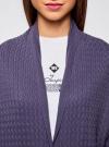 """Кардиган вязаный в """"косичку"""" без застежки oodji #SECTION_NAME# (фиолетовый), 73212383-1B/46139/7500N - вид 4"""
