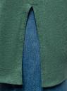 Футболка удлиненная с рукавом 3/4 oodji для женщины (зеленый), 24201003-7/46158/6D55Z