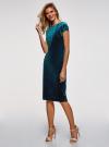 Платье миди с вырезом на спине oodji #SECTION_NAME# (зеленый), 24001104-8B/48621/6C00N - вид 6