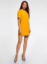 Платье однотонное прямого кроя oodji для женщины (желтый), 21910002-1/42354/5200N