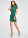 Платье трикотажное с коротким рукавом oodji для женщины (зеленый), 14011007/45262/6E00N