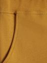Брюки трикотажные (комплект из 2 пар) oodji для женщины (желтый), 16700030-5T2/46173/5700N
