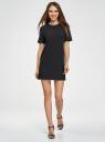 Платье из плотной ткани с молнией на спине oodji #SECTION_NAME# (черный), 21910002/42354/2900N - вид 2